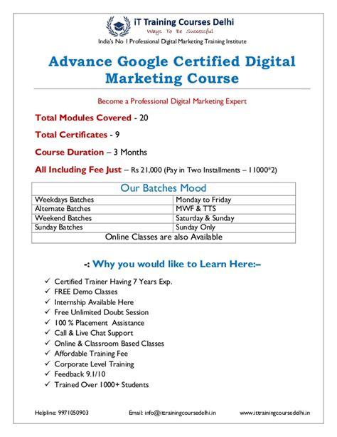 certified digital marketing course advanced certified digital marketing course