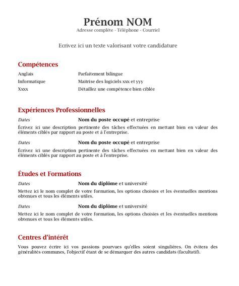 Exemple Pour Cv by Exemple De Cv Pour Emploi Ecrire Un Curriculum Vitae