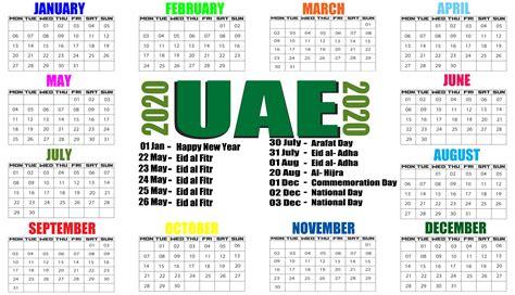 uae calendar   holidays printable template