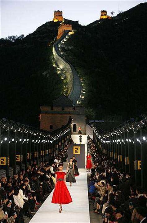 great wall  china fashion show fendi walks  wall