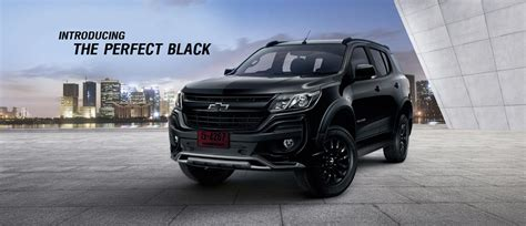 chevrolet trailblazer accessories chevrolet thailand