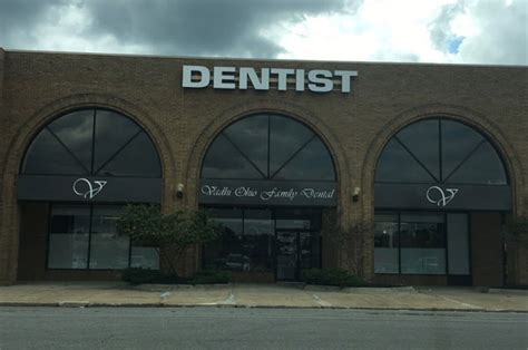 dental office   main st columbus