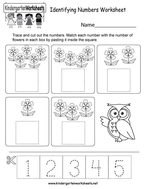 free number identification worksheets for kindergarten