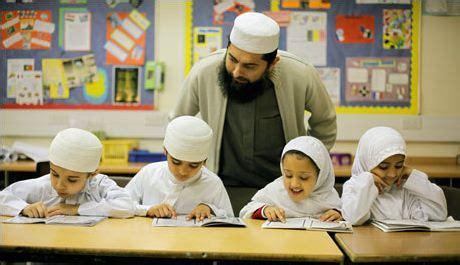 panitia pendidikan islam pengenalan pendidikan islam