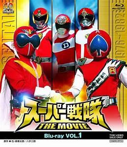 TOKUSATSU COMMUNITY OF THE PHILIPPINESSuper Sentai The