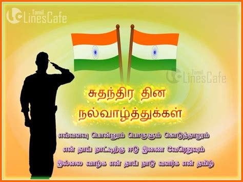 35+ Inspirational Quotes In Tamil  Page 4 Of 4 Tamil