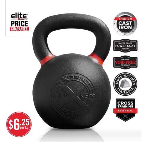 kettlebell xtreme end finish powder gym kettlebells elite different nz elitefitness
