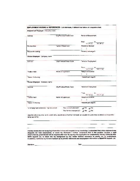 printable home depot job application form page