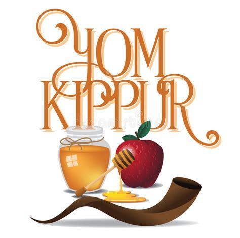 Yom Kippur yom kippur design stock vector image 800 x 794 · jpeg