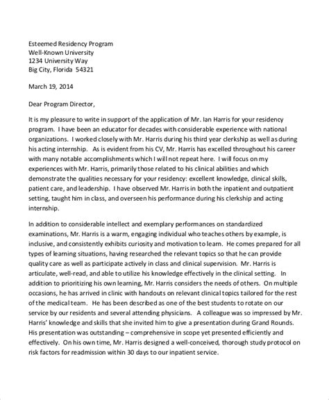 sample school recommendation letter  sample