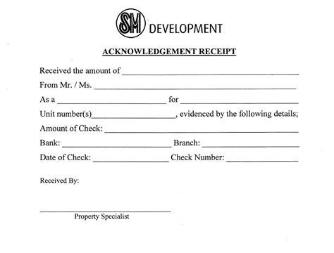 write  receipt acknowledgement letter bizfluent