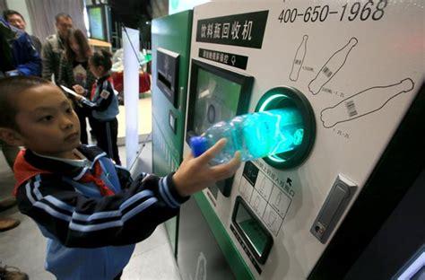 reverse vending machine sells idea  recyclingsociety
