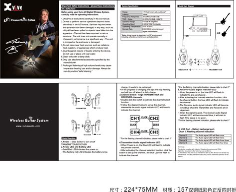 Fzone Technology Wireless Guitar System User Manual