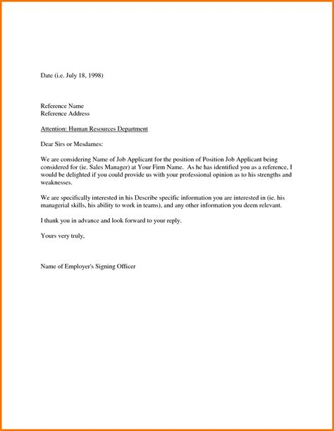 sample recommendation letter  employer appeal letters