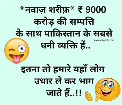 whatsapp funlatest whatsapp jokeeswhatsapp funny