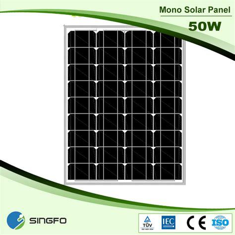 wholesale promotional cheap 50w solar panel prices m2