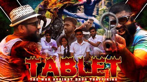 tablet   sinhala movies sri lanka youtube