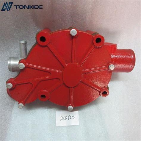 engine water pump dedtis detis water pump