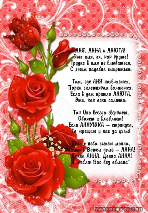 поздравления с днем рождения бабушке не в стихах короткие красивые