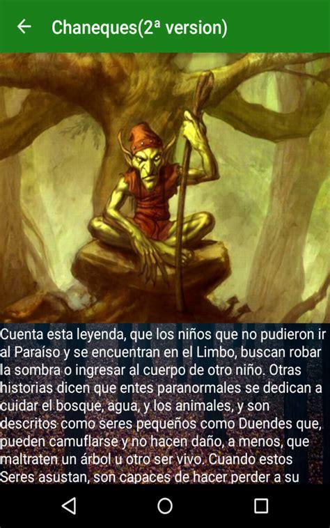 mitos  leyendas mexicanas amazoncombr amazon appstore