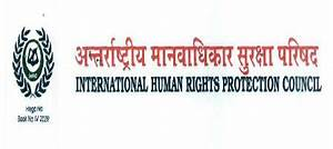 INTERNATIONAL HUMAN RIGHTS PROTECTION COUNCIL Trademark ...