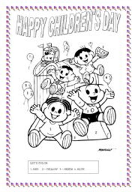 children s day worksheet kid worksheet
