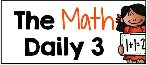 Daily 5 2nd Editiondaily 3 Math  My Differentiated. Enterocolitis Signs. Long Jump Logo. Colouring Stickers. Jealous Signs. Rich Media Banners. Ideal Logo. Egg Signs. Cookie Lettering