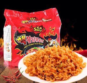 samyang nuclear spicy ramen noodles 5 packs korean