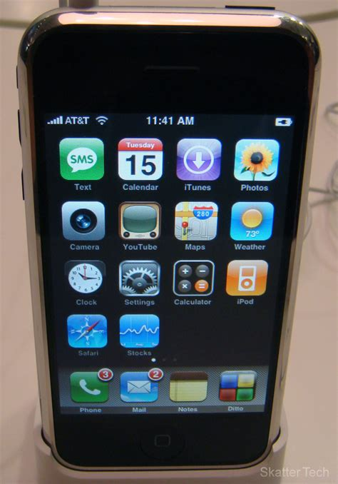apple iphone upgrade macworld 2008 iphone update skatter
