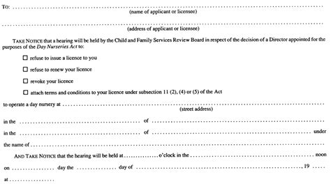 law document english view ontarioca