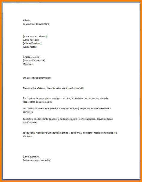 modele de lettre de demission cdd modele lettre rupture cdd awesome modele lettre de