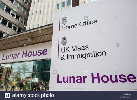 uk home office immigration stock  uk home office