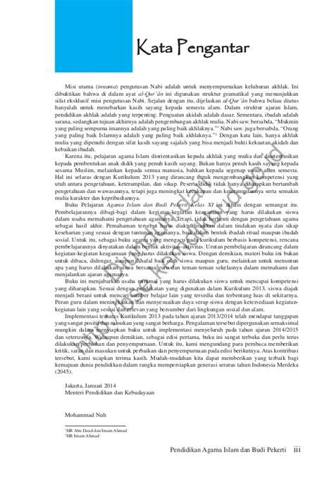 pendidikan agama islam  budi pekerti buku siswa