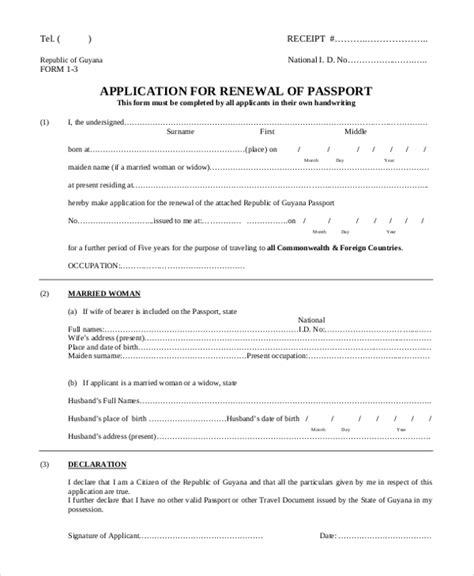 bangladesh passport renewal form usa passport renewal application form staruptalent