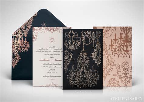 rose gold arabic wedding invitation  chandeliers