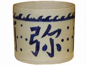 Cache Pot Bleu : cache pot bleu blanc aux merveilles d 39 asie ~ Teatrodelosmanantiales.com Idées de Décoration