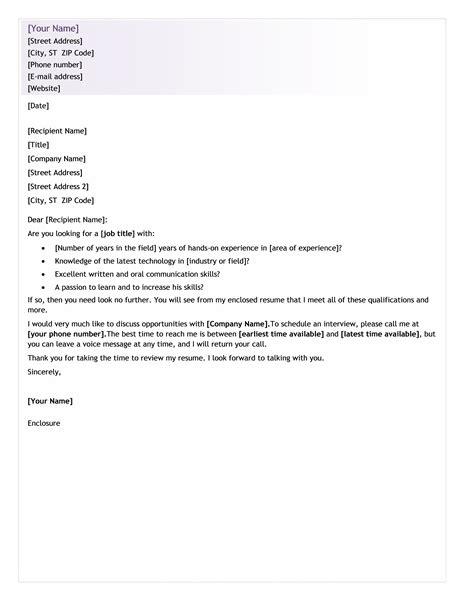entry level microsoft jobs sample cover letter sample cover letter entry level no
