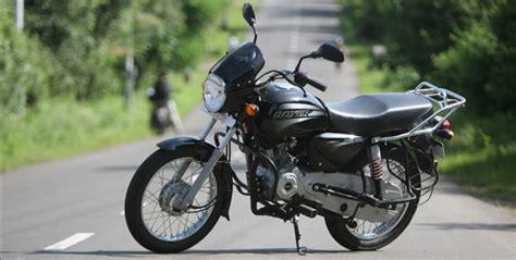 Bajaj Boxer Bm 150, Bharat Bike