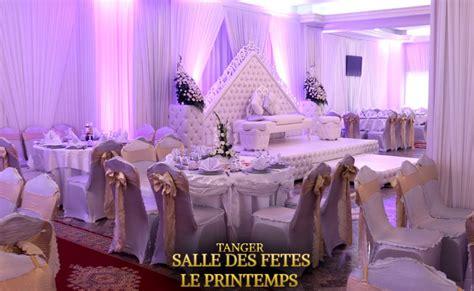 salle de mariage marocain bruxelles le mariage