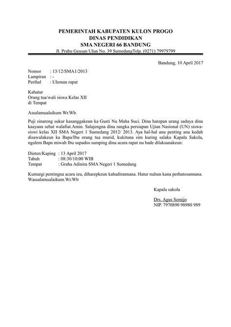 contoh surat resmi bahasa sunda  sekolah