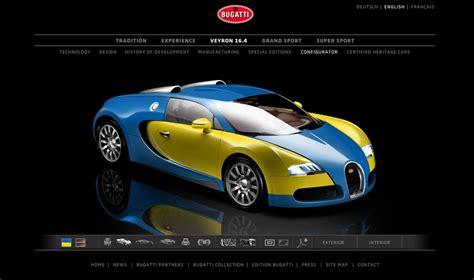 Bugatti Veyron Configurator Luxuo