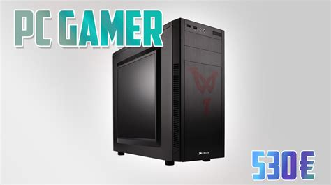 bon plan pc le warm i un pc gamer pas cher 224 500 performances prix 2015 a monter sois