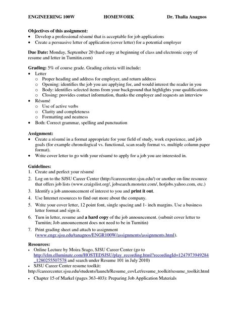 An apa abstract is a comprehensive summary of your paper in which you briefly address the research problem , hypotheses , methods , results , and implications of your research. Resume Format Purdue Owl - Resume Templates | Resume format, Persuasive letter, Lettering