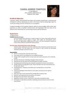 travel resume tips zahra tawfeek cv