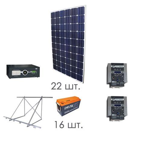 Ветрогенератор купить ветряные электростанции и ветряки.