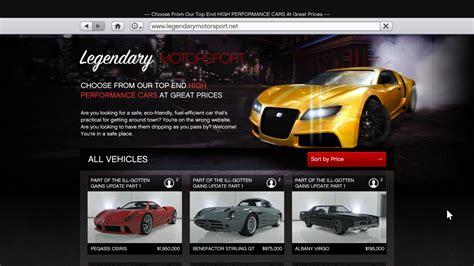 Legendarymotorsport.net-frontpagenew-gtav.png
