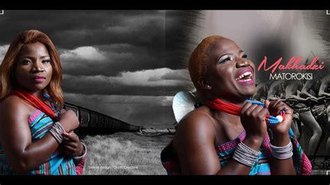 Makhadzi releases her official music video for sugar sugar for mampintsha. Baxar Musiuca Makhadzi - Download Makhadzi Songs 2021 Mp3 ...