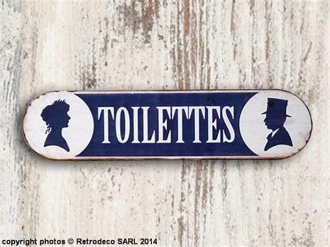 cuisine seb plaque décorative toilettes déco brocante seb13539