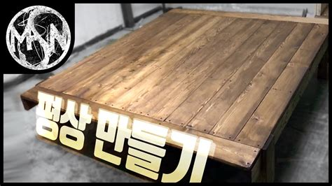 hobby woodworking diy diy deck