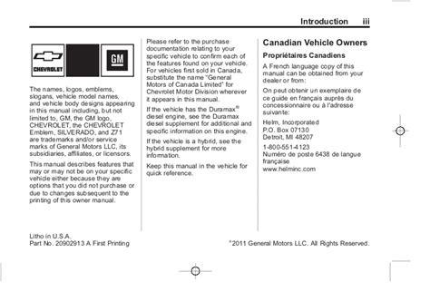 how to download repair manuals 2012 chevrolet silverado 3500 electronic toll collection 2012 chevrolet silverado owner s manual
